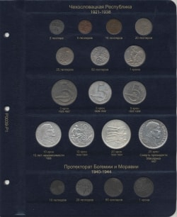Комплект листов для регулярных монет Чехословакии фото