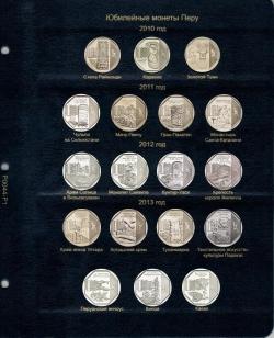 Комплект листов для юбилейных монет Перу 2010-2018 гг. фото