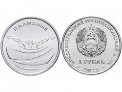 Монета 1 рубль 2019 год Плавание, UNC фото