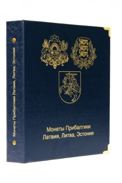 Альбом для монет Прибалтики (Латвия, Литва, Эстония) фото