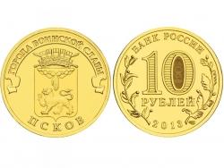Монета 10 рублей 2013 год Псков, UNC (в капсуле) фото