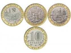 Набор монет 10 рублей 2016 год серии