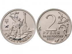 Монета 2 рубля 2017 год Город-герой Севастополь, UNC фото