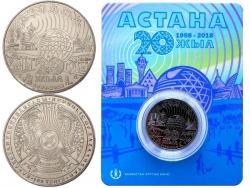 Монета 100 тенге 2018 год 20 лет Астане (в буклете), UNC фото