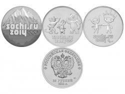 Набор монет 25 рублей 2011-2013 года Олимпиада