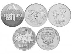 Набор монет 25 рублей 2014 год Олимпиада