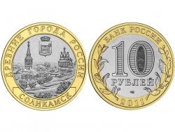 Монета 10 рублей 2011 год Соликамск, Пермский край, UNC фото