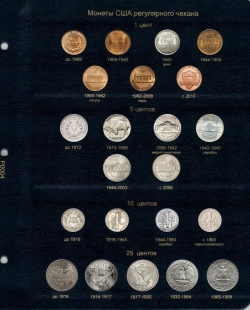 Комплект листов для регулярных монет США фото