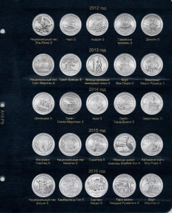 Комплект листов для монет США 25 центов (монетный двор Сан-Франциско) фото
