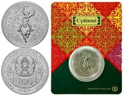 Монета 100 тенге 2018 год Суйинши (в буклете), UNC фото