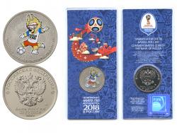 Монета 25 рублей 2018 год Талисман ЧМ по футболу 2018 в специальном исполнении (цветная), UNC фото