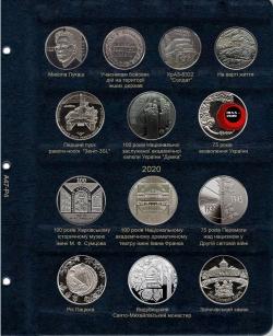 Лист для юбилейных монет Украины 2019-2020 гг.  фото