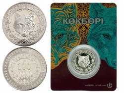 Монета 100 тенге 2018 год Небесный волк (в буклете), UNC фото