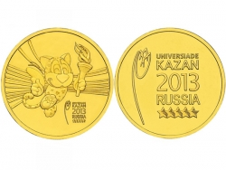 Набор монет 10 рублей 2013 год XXVII Всемирная летняя Универсиада в г. Казани (2 монеты в капсулах), UNC  фото