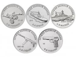 Набор монет 25 рублей 2020 год