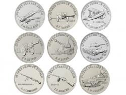Набор монет 25 рублей 2019 год