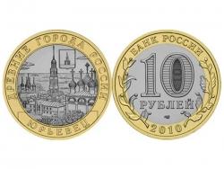 Монета 10 рублей 2010 года г. Юрьевец, UNC фото