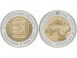 Монета 5 гривен 2016 год 70 лет образования Закарпатской области фото