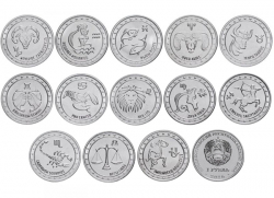 Набор монет 2016 год 1 рубль Знаки зодиака (13 монет), UNC фото