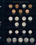 Монеты США регулярного чекана