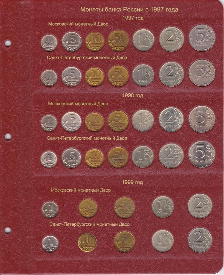 Альбом для современных монет и банкнот налог с покупки на ebay