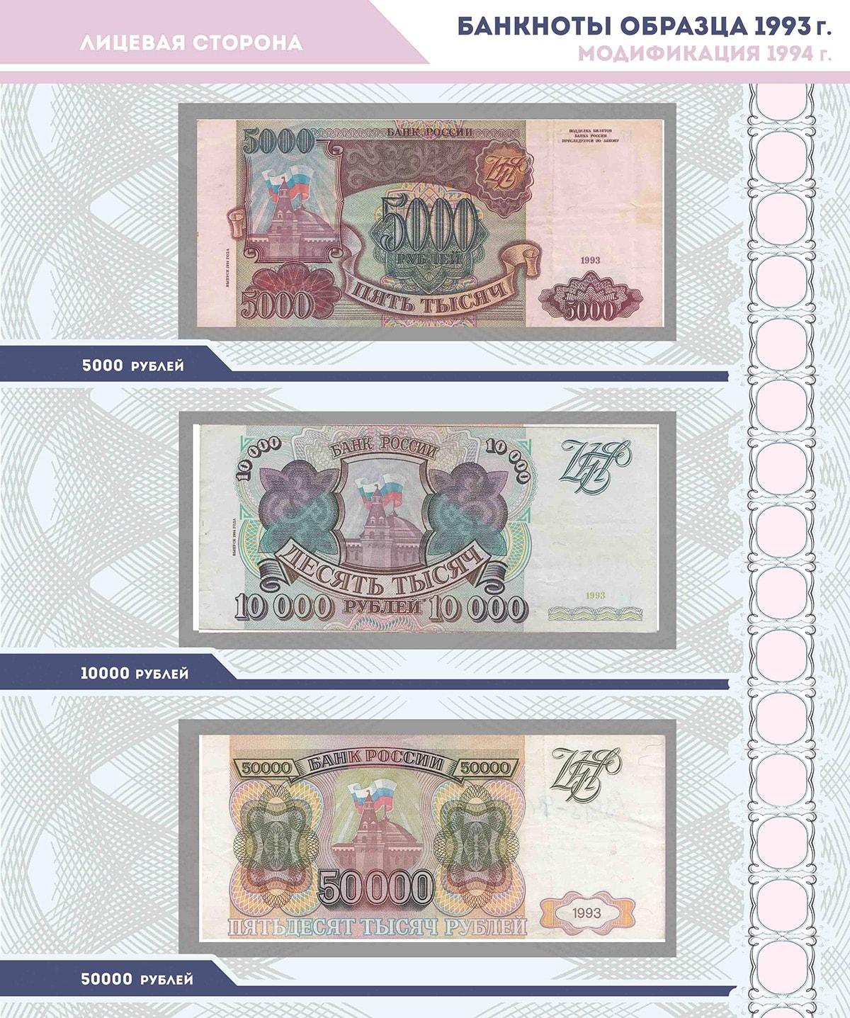 Альбом для банкнот йутуб 1 pfennig 1950 цена