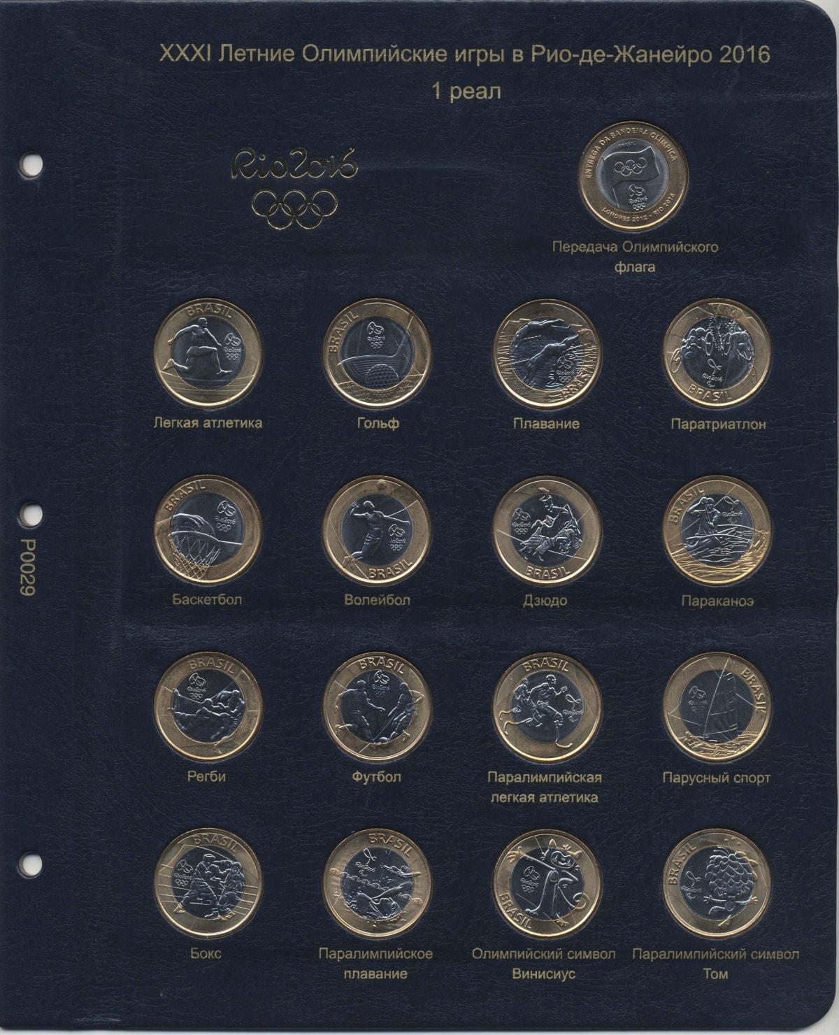 Coins mania ru в металлоискатель кайман б у купить