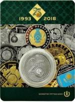 Монета 100 тенге 2018 год 25 лет Тенге (в буклете), UNC / страница 5 фото