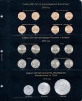 Альбом для юбилейных монет США 1 доллар (по монетным дворам) / страница 5 фото