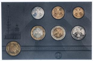 Годовой набор монет России 1992 год (6 монет с жетоном) / страница 2 фото