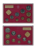 Годовой набор монет СССР 1977 год, ЛМД (9 монет и 2 жетона) / страница 1 фото