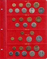 Альбом для монет СССР регулярного чекана 1961-1991 гг.  / страница 1 фото