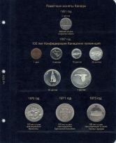 Альбом для юбилейных монет Канады / страница 1 фото