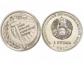 Набор монет 2017 год 1 и 3 рубля 100 лет Октябрьской революции, UNC / страница 1 фото