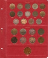 Альбом для монет периода правления императора Александра III (1881-1894 гг.) / страница 2 фото