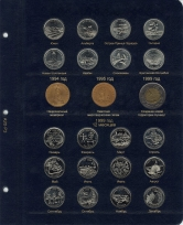 Альбом для юбилейных монет Канады / страница 3 фото