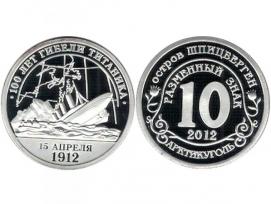 Шпицберген, 10 разменных знаков 2012 год «100 лет гибели Титаника» / страница 1 фото