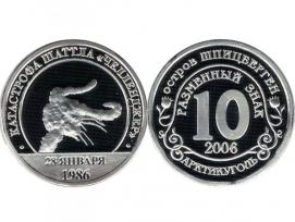 Шпицберген, 10 разменных знаков 2006 год «Катастрофа шаттла