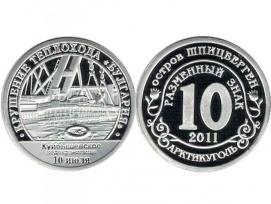 Шпицберген, 10 разменных знаков 2011 год «Крушение теплохода
