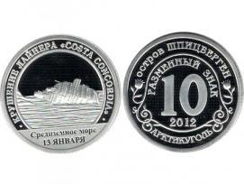 Шпицберген, 10 разменных знаков 2012 год «Крушение лайнера