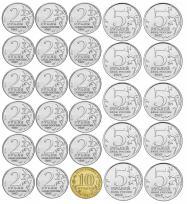 Набор монет 2012 год 2, 5 и 10 рублей 200 лет Победы в Отечественной войне 1812 г. (28 монет), UNC / страница 2 фото