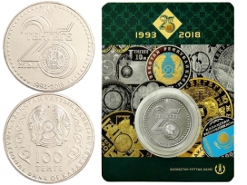 Монета 100 тенге 2018 год 25 лет Тенге (в буклете), UNC / страница 1 фото