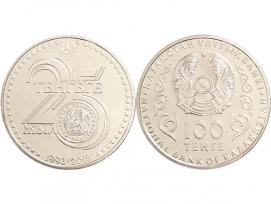 Монета 100 тенге 2018 год 25 лет Тенге (в буклете), UNC / страница 3 фото