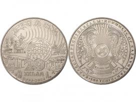 Монета 100 тенге 2018 год 20 лет Астане (в буклете), UNC / страница 3 фото
