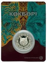 Монета 100 тенге 2018 год Небесный волк (в буклете), UNC / страница 5 фото