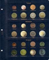 Альбом для монет стран Евросоюза регулярного чекана / страница 2 фото
