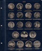 Комплект альбомов для юбилейных монет Украины (I, II и III том)+монета / страница 12 фото