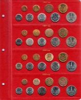 Альбом для монет СССР регулярного чекана 1961-1991 гг.  / страница 2 фото