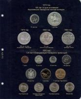 Альбом для юбилейных монет Канады / страница 2 фото