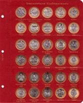 Альбом для юбилейных и памятных монет России (без монетных дворов) / страница 2 фото